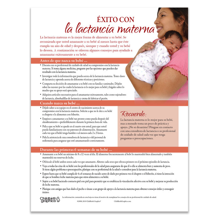 Success With Breastfeeding Tear Pad for lactation education by Childbirth Graphics, Spanish side of breastfeeding tips, 52259